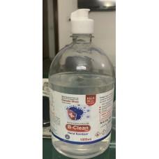 B-Clean Sanitizer 1000ml