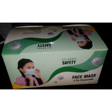 3Ply Surgical Mask without Nose Pin